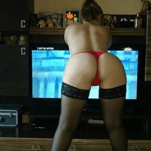 cyber sex oglasi